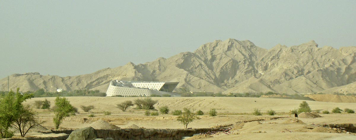 Sheikh Zayed Desert Learning Center