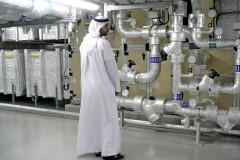Sheikh Zayed Desert Learning Center