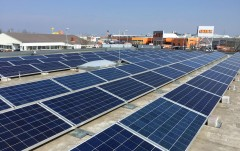 PV equipment on a supermarket building in Neusiedl am See, Photo: IEV AG