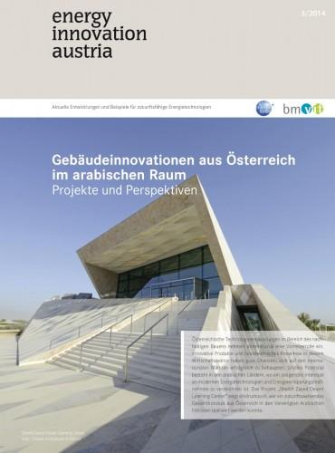 energy innovation austria 3/2014