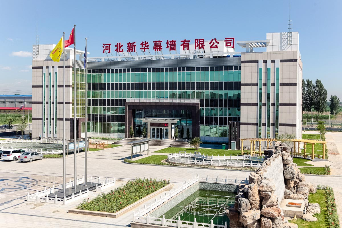 Passive House office building, Zhuozhou/China, Photo: Schöberl & Pöll GmbH