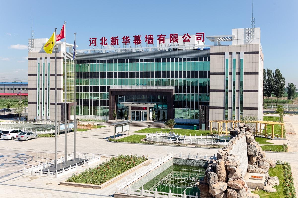 Büro-Passivhaus Zhuozhou/China, Foto: Schöberl & Pöll GmbH